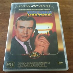 You Only Live Twice DVD R4 Like New! FREE POST