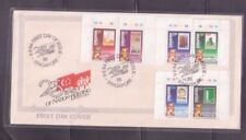 SINGAPORE 1984 25 Years of National Building , FDC