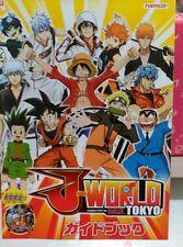 J WORLD TOKYO FLYER DRAGON BALL NARUTO ONE PIECE KOCHIKAME BLEACH GINTAMA HUNTER