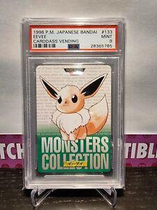 Pocket Monster 1996 Japanese Bandai Eevee #133 CARDDASS VENDING PSA 9 POP 19