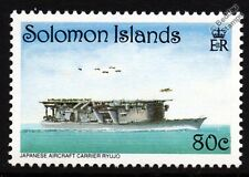 RYUJO IJN Japanese Aircraft Carrier Warship Stamp (WWII Guadalcanal)