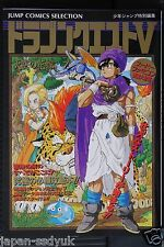 JAPAN Dragon Quest (Warrior) V: Hand of the Heavenly Bride Jump Comics Selection