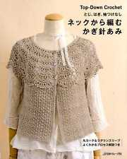 Top Down Crochet Wardrobe - Japanese Craft Book
