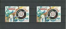 D 1969.Hungary 2020.HUNGARIAN ROCK CLASSICS I.OMEGA: PEARLS IN HER HAIR   MNH