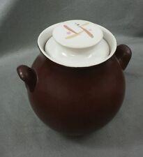 EVA ZEISEL Hall Casual Living Cookie Jar MID-CENTURY MODERN