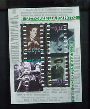 Charlie Chaplin Cinema Film Commemoration Souvenir Stamp Sheet #4334 Bulgaria E7