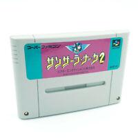 [JAP] Sansara Naga 2 - Super Famicom / SNES / SNIN - NTSC-J