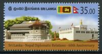 Sri Lanka Architecture Stamps 2020 MNH Diplomatic Relations with Nepal 1v Set