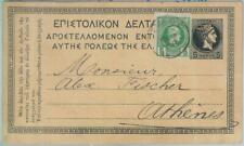 82033 - GREECE  - Postal History - POSTAL STATIONERY CARD from SYRA 1894