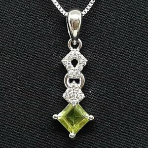 World Class 1.00ctw Peridot & Diamond Cut White Sapphire 925 Silver Pendant
