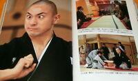 Kabuki Actor Ichikawa Ebizo book from japan japanese #0631