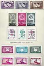 SAUDI ARABIA 1981 1967 COLLECTION OF 25 MINT COMPLETE SETS +SOUVENIR SHEET ON Sc