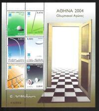 GREECE 2003 - ATHENS 2004 OLYMPIC GAMES SPORT EQUIPMENT MINI SHEET -  MNH