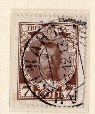 Russia: 1913 Romanov 7k used  cds Andizhan