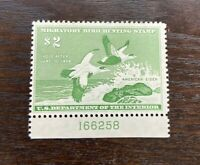 #RW24 1957  - US Federal Duck Stamp - OG Hinged Unsigned Plate Number
