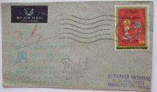 Bangladesh, Überdruck auf Pakistan, India First Flight 1971 (66177)