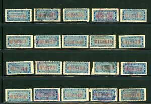 Philippines Outstanding selection of 20 BOB Revenue Stamps - Nice ---        (2)