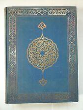 1929 The ISLAMIC BOOK Thomas Arnold, Adolf Grohmann ART & HISTORY 1/375 Pegasus