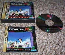 Sega Saturn: Neon Genesis Evangelion 2nd Impression
