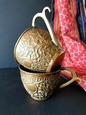 Ornate Pair of Copper Coffee Cups …beautiful collection / display set