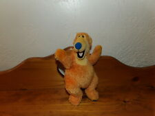 """VHTF 9"""" Applause BEAR in the BIG BLUE HOUSE Plush #32905 (*0)"""