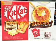 LIMITED Nestle Kit Kat Chocolate Caramel Pudding Flan Custard Cream 1 box JAPAN