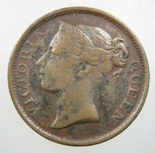 Straits Settlements British EIC 1/2 Cent 1845 Malaysia Singapore 60# Money Coin