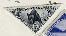 TOUVA; 1935 Animals early pictorial issue perf mint hinged 5T. value