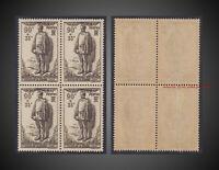1939 FRANCE SURTAX MONUMENT CIVILIAN VICTIMS WWI   MNH BLOCK 4   SCT.B80 Y 420