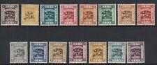 Transjordan 1925 set of 15 SG143-157 Fine Mtd Mint