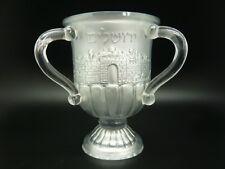 White Lucite Judaica Hand Washing Cup Netilat Yadayim Judaica Jewish Gift Shabat