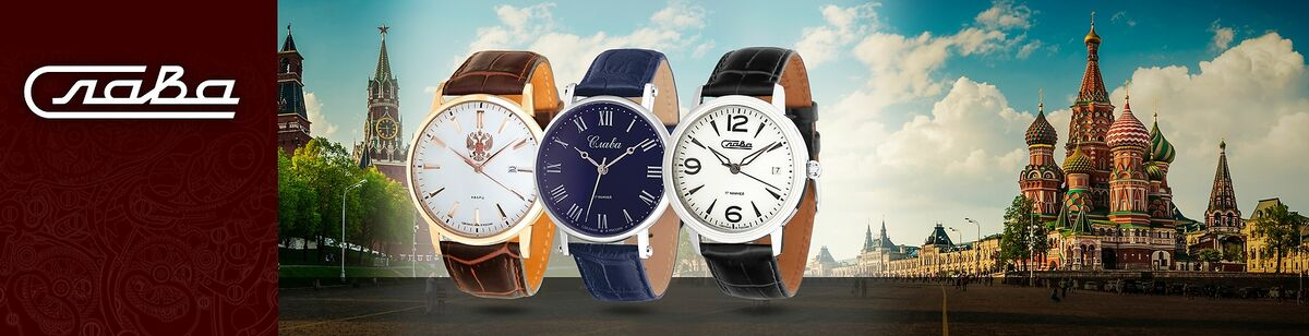 Watches of Russia