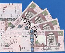 Saudi Arabia  100x5 Riyals 2012 UNC Consecutive