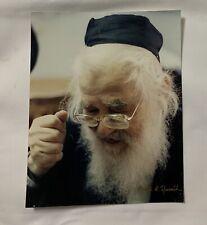 Rav Elazar Menachem Shach Zt�l Ponevezh Yeshiva Gedolim Picture (8x10)