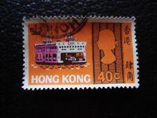 HONG KONG - timbre yvert et tellier n° 232 obl (A6) stamp (A)