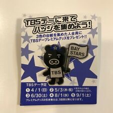 TBS BooBo YOKOHAMA BayStars baseball TV Media PIN badge Japan TBSday 1st F/S