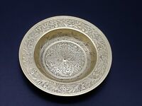 Vintage Gold Brass Plate Solid Ornate Small Etched Flower Design Made In India