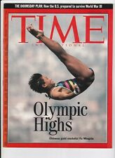 Fu Mingxia August 10 1992 Time Magazine No Label International Edition