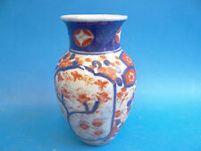 Antique Old Glazed Porcelain Chinese China Blue Red White Bud Vase Decorative
