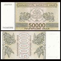 Georgia 50000 50,000 laris, 1994, P-48, UNC