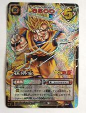 Dragon Ball Card Game Prism D-399 DB5