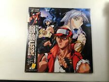 Fatal Fury The Motion Picture, LaserDisc, PCLE-00016