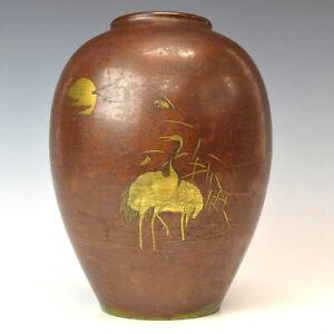 Japanese Antique Crane & Moon Carved Bronze Vase Meji Period