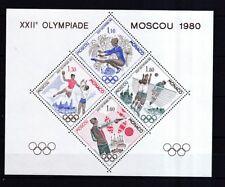 Monaco 1980 postfrisch Sonderdruck MiNr. 1415-1418  Olympische Sommerspiele