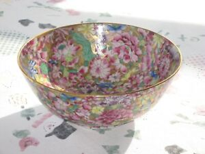 """Vintage 8"""" A.C.F Japanese Porcelain Ware Hand Painted Small Bowl Exquisite"""