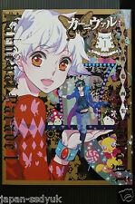 JAPAN Touya Mikanagi Art Book: Karneval Parade 1