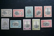 PORTUGAL 1926 INDEPENDENCIA SURCHARGE NICE SET (MNH)