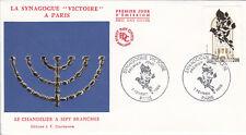 Enveloppe 1er Jour PARIS 07/02/1988 le chandelier à sept branches judaïsme timb.