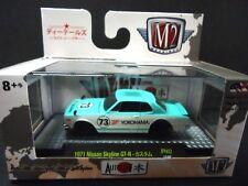 M2 Nissan Skyline GTR 1971 Yokohama 32500-JPN02 1/64