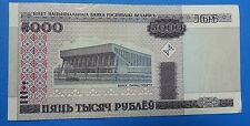 A  Bank note of  Bank of  Belarus 5000 Rubles